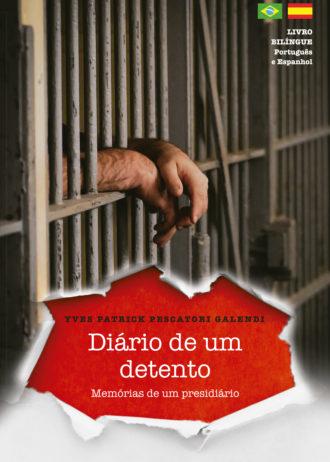 diario_de_um_detento_capa_alta